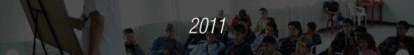 boton-entrada-apadrina-un-niño-2011